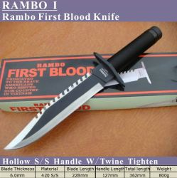 (람보 I) 최초의 혈액 영화 람보 1 군용 전투 생존 칼