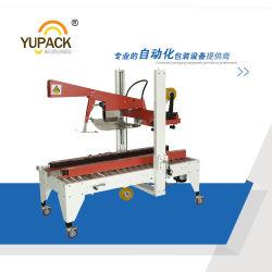 Caja automática de alto rendimiento de la máquina selladora&caja de cartón máquina de sellado de cinta de cartón&&Taping máquina