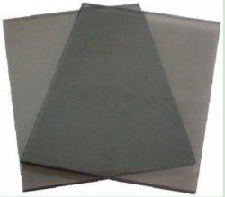 Свет - серое отражательное стекло от 4mm до 8mm