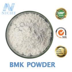 新規 BMK Glycidate 粉末 BMK オイル・ヨーロッパ 在庫 5413-05-8