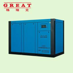 Schrauben-Luftverdichter-+ Luft-Becken + Luft Dryer+Filter