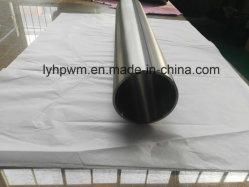 Вольфраму трубки из алюминиевых сплавов вольфрама трубки
