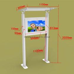 32極めて薄い屋外広告機械最新の日光読解可能なLCDのマルチ接触キオスク屋外LCDのモニタを上陸させる43インチによって風冷却される縦スクリーン