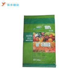 Специализированные печатные PP тканого упаковочный мешок 20 кг 50 кг культур мешок для внесения удобрений