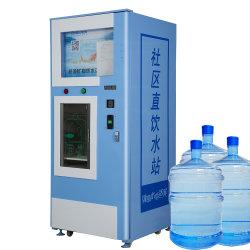Qr u. Kreditkarte-Zahlungs-automatischer Wasser-Verkaufäutomat