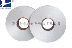 Garen van de Polyester 100d/96f van het micro- Garen FDY van de Gloeidraad het Verdovend middel Geverfte