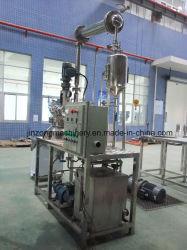 Экспериментальный завод для производства Полиэфирная смола
