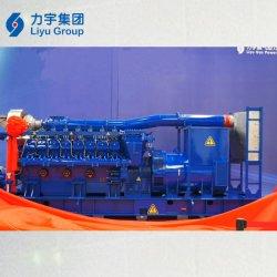 Liyu 1.5MW alta efficienza 10500V gas naturale potenza Genset Made In Cina
