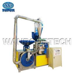 製粉のミラーにプラスチックPulverizer機械をする20-120meshによってリサイクルされるPP/PE/Pet/ABS/EVA/PVC/WPC/UPVC/HDPE/LDPE/LLDPE/Nylonの粉