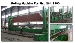Rouler la machine pour l'industrie de la construction navale