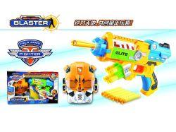 Tecla Programável de pistola de ar elétrico Bullet Gun brinquedo com máscara para crianças (H7376324)
