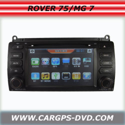 Специальный DVD GPS для Land Rover 75/Mg7 (HT-V801)