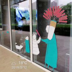 Autoadesivi smontabili della decalcomania della cucina/automobile/parete/di vetro/finestra del vinile del PVC