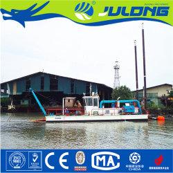 Cortador de draga de succión de arena Julong/el dragado de la barcaza/Envío/Embarcación para la venta