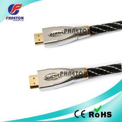 1080P Gold металлические кабель HDMI с помощью Net с ферритовым сердечником (pH6-1209)