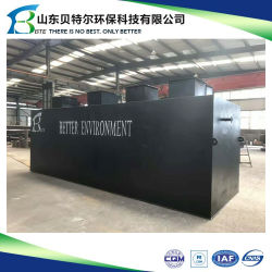 Impression intégrée et de teinture de usine de traitement des eaux usées souterrain de dispositif de traitement des eaux usées emballé