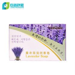 Berufsverpackenkasten-Karton-kundenspezifische weiße Pappfarben-Kasten-Qualitätsbeständiges Drucken