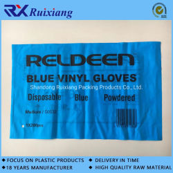 컬러 프린팅 블루 PE 플라스틱 백(한 개) 플랫 백(Flat Bag) 일회용 장갑용 포장 백