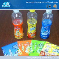 Пвх/Pet термоусадочная наклейки для стеклянных бутылок/пластиковых бутылок из упаковки, Нагрейте термоусадочную бутылки этикетки, термоусадочная расширительного бачка с этикетки