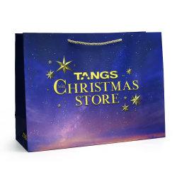 화이트 페이퍼보드 자료 PP 로프 퍼플 크리스마스 스토어 선물 종이 가방 로고 인쇄