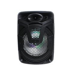 Как-8красочной лампа 8 дюйма пластиковые Wireless Bluetooth аккумулятор портативная АС