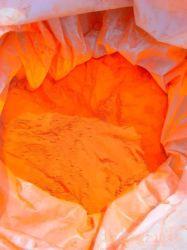 酸のオレンジ3の酸のオレンジ3r