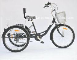 """Silla con respaldo del asiento 20 """" Shopping Trike (FP-TRCY040)"""
