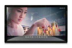 21.5 27 32 43 50 55 65 بوصة بدقة 4K عالية الوضوح شاشة إعلانات محمولة غير قابلة لللمس مثبتة على الحائط للاستخدام الداخلي