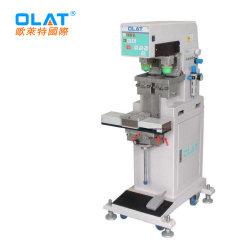 تشغيل الطابعتين المكشَّلتين بالألوان Printer Shuttle Machine Printing Op-122s