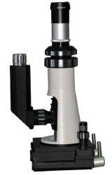 Врм Bestscope-620М портативный металлургический Микроскоп