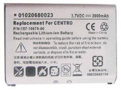 Centro 690の高容量電池