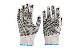 Chaîne en polyester tricoté coton Coquille de Protection de la sécurité des gants de travail de peintre Entrepôt industriel Mécanicien avec deux côté de la construction de jardinage Mouchetures en PVC