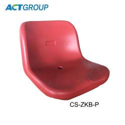 خارجيّ [هدب] [بلوو مولدينغ] [بوكت ست] لأنّ ملعب مدرّج, بلاستيكيّة [سكّر ستديوم] كرسي تثبيت
