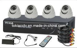 4-CH Net Kits DVR 4 PC 480TVL cámara domo con+5CH+ cable de distribución de alimentación CC12V/5A POTENCIA +controlador IR+Vídeo/Cable de alimentación (CT-4002K)