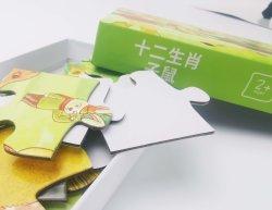 Ymk في الأسهم 1000 قطعة ورقة ميني بانوراما لغز الألعاب في الأوراق المالية ورقة بانوراما اللغز بالجملة