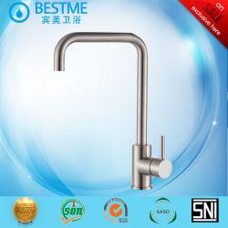 Полированный оцинкованные одной обработки воды под струей горячей воды для кухни (BMS-2002)