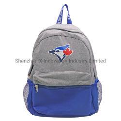 Новые поступления продукта для прочного рюкзак, путешествующих с регулируемым плечевые ремни