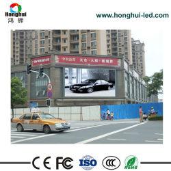 Piscina Alta Luminosidade CD 7000 P5/P6/P8 LED para publicidade em Outdoor Painel