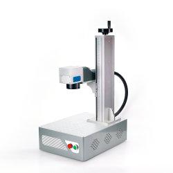 信頼マルチアプリケーションレーザーのマーキング機械ファイバーソース彫版レーザー