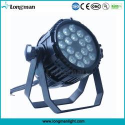 防水仕様の 18*10W LED RGBW IP65 プロフェッショナルステージ照明