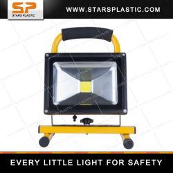 映写用電球は屋外の軽い洪水ライトをスポットライトで照らす