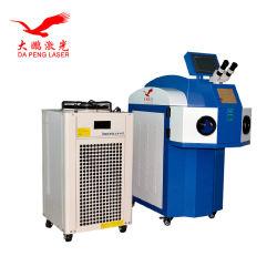 宝石類のレーザ溶接機械200W点の溶接工