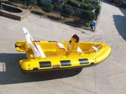 Rib580ガラス繊維の外皮のボートの肋骨のボートの漁船の救助艇