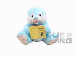 Plüsch-Kaninchen, das ein Buch-elektrisches Spielzeug mit beweglichem Mund liest