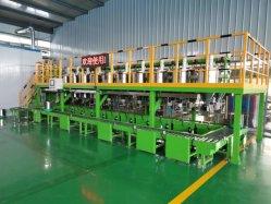 Порошок для системы автоматического составления пакетов Banbury Kneader электродвигателя смешения воздушных потоков