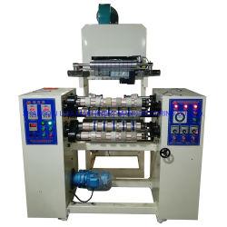آلة تغليف الشريط اللاصق BOPP منخفض الاستثمار آلة تغليف الشريط اللاصق الطباعة