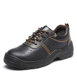 S1pの本革が付いている鋼鉄つま先作業安全靴