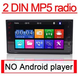 車可聴周波2DIN MP5のプレーヤー