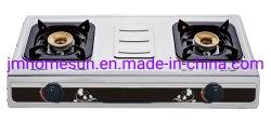 熱い販売のステンレス鋼アルミニウムバーナーの正方形鍋サポート倍バーナー項目: HS-203ガスこんろ