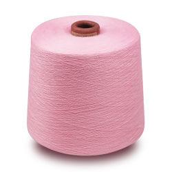 服の編む機械のための安いDTYの綿の糸ポリエステルヤーン模造ナイロンヤーン